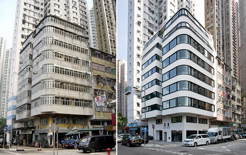 Redesign inspirador de um prédio